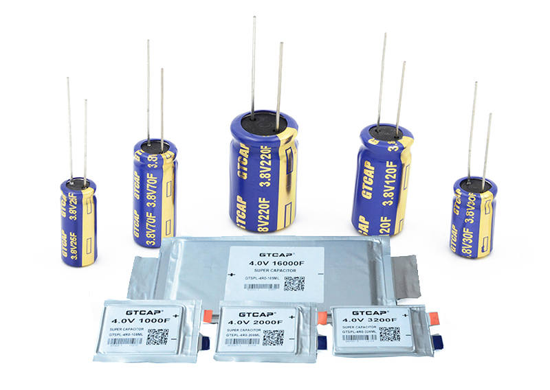 hybrid super capacitors