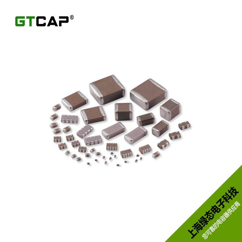 High Voltage Chip Ceramic Capacitors
