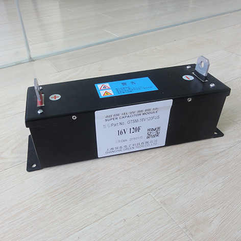 16V 120F ultracapacitor module