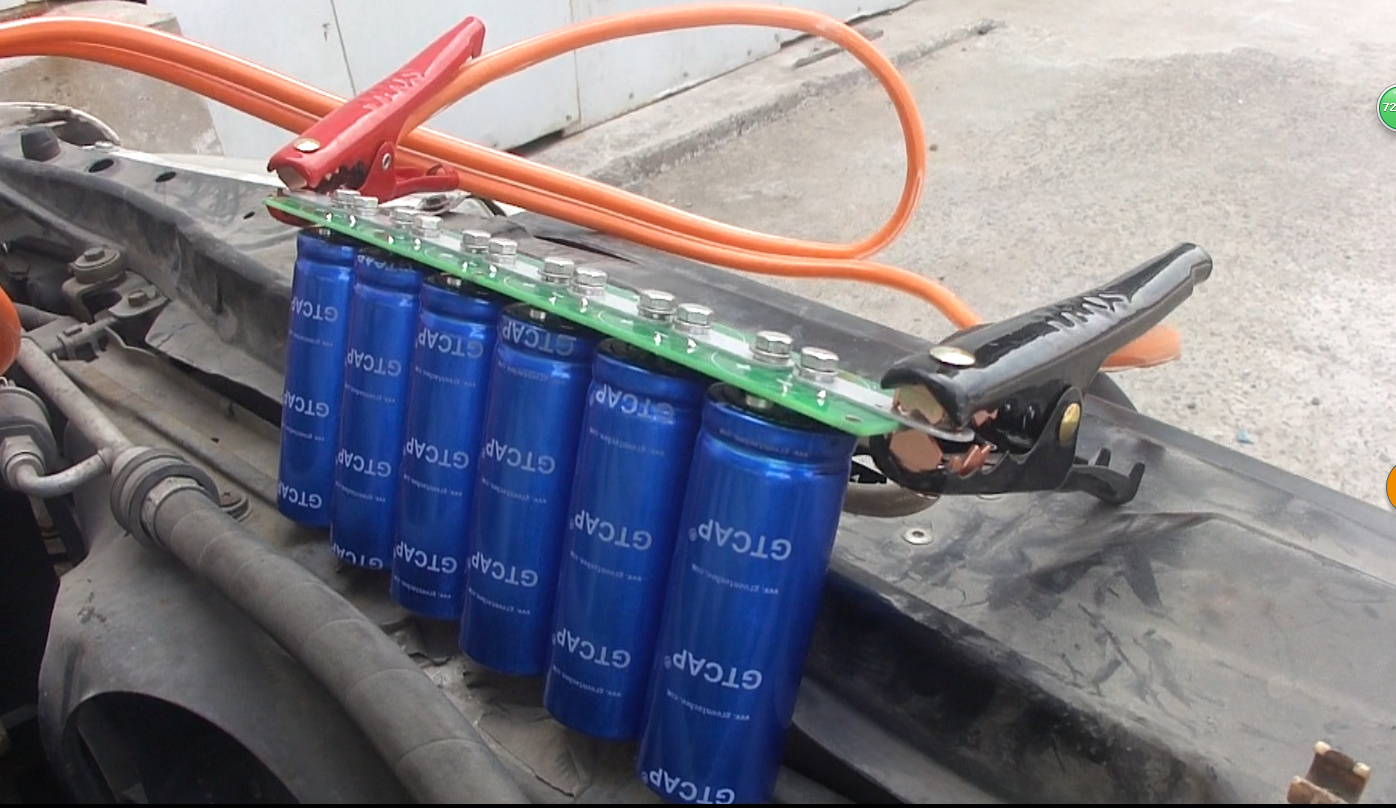 Car Engine Cold Starting at -40℃_Super Capacitor Battery_New Energy